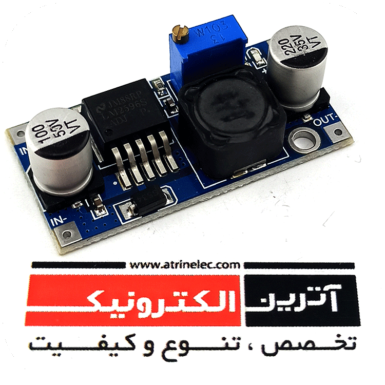 ماژول LM2596 adjustable step down module
