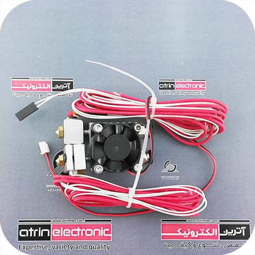 Hotend Kit Dual Color 2 IN 2 OUT